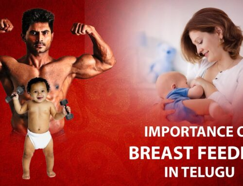 Nutrients in Breastfeeding for infants ||  Importance of Breastfeeding in Telugu