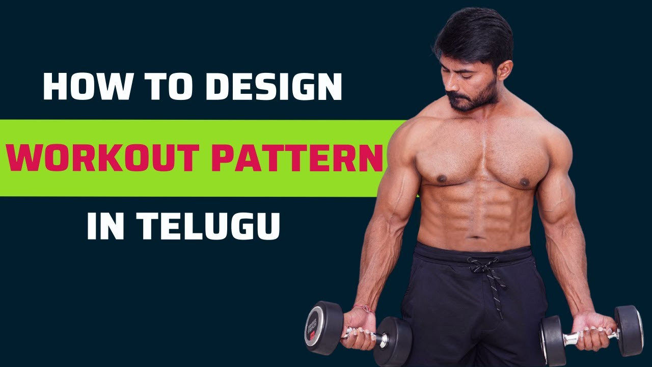How to Design a PERFECT Workout Pattern