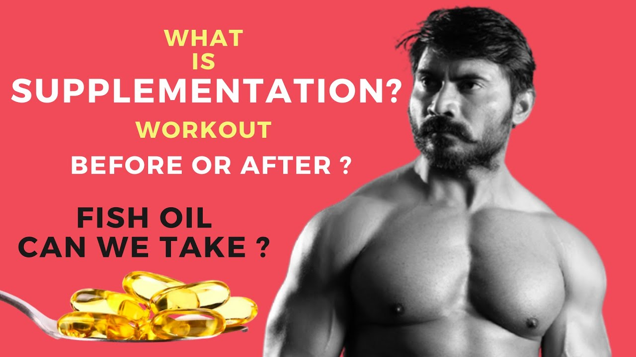 What is Supplementation