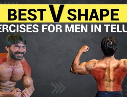 Best V shape Exercises for Men in Telugu || Shoulder Strengthening Exercises