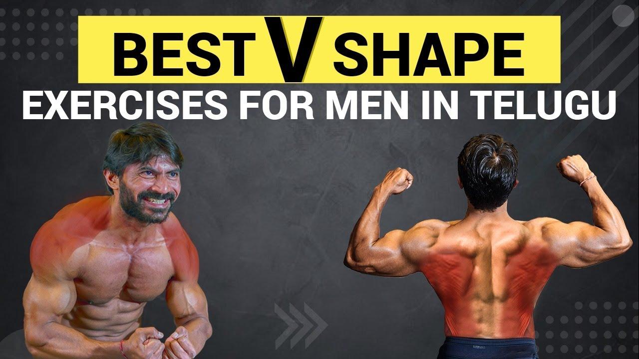 Best V shape Exercises for Men