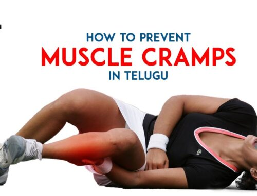 What causes Muscle Cramps || How to Prevent Muscle Cramps in Telugu