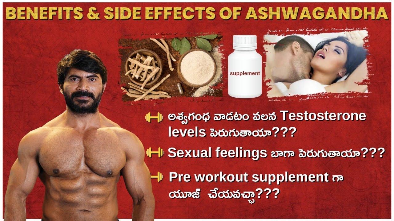 ASHWAGANDHA Benefits for Men