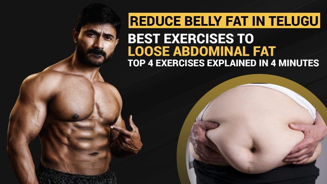 Best ABDOMINAL FAT Burning Exercises