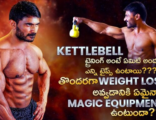Top 4 KETTLEBELL EXERCISES for Weight Loss || Benefits of Kettlebell Training
